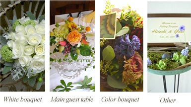 結婚式場を華やかに飾るブーケ
