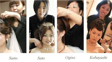 花嫁をヘア&メイクで美しく