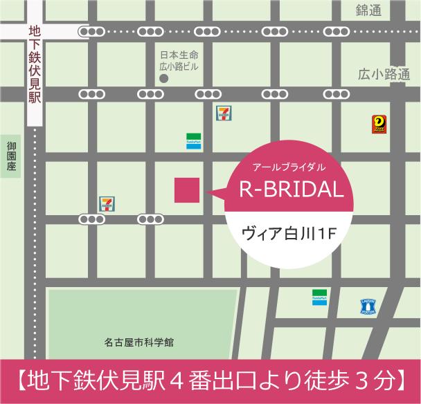 ブライダルサロンへのご来店案内地図