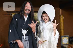 料亭で和風の結婚式